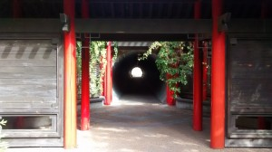 The tunnel to the North Garden