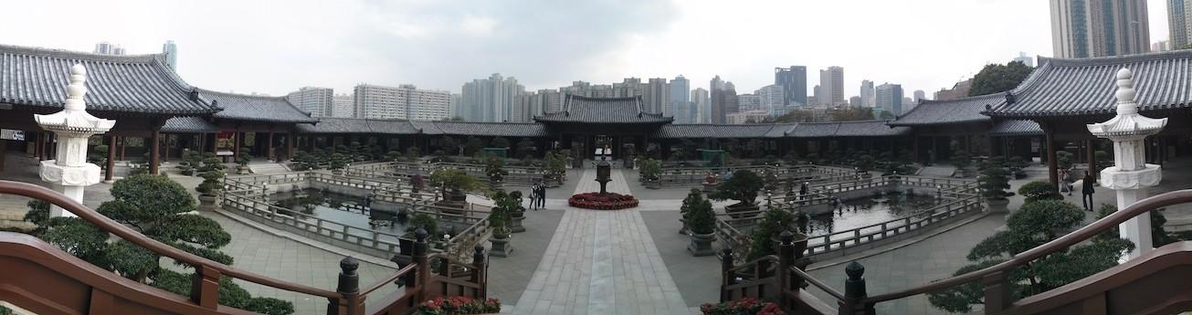 Chi Lin nunnery panorama